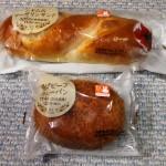 ローソンの100円パン