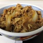 牛丼モニター