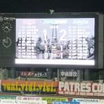 ジュビロ磐田勝利!