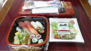 dポイントで宅配寿司|つきじ海賓