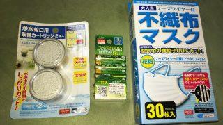 みんな百円|ザ・ダイソー
