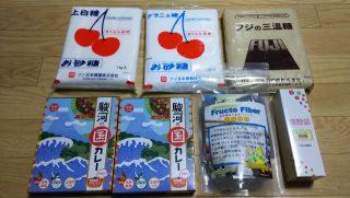 2017フジ日本精糖の株主優待