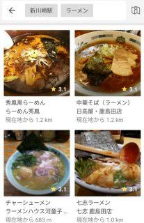 料理名から探せるグルメアプリ|SARAH