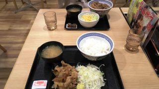 豚生姜焼き定食+アタマの大盛りAセット|吉野家