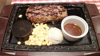 情熱ハンバーグ|にくスタ南蒲田店