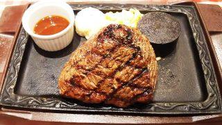 ランプステーキ(400g)|にくスタ南蒲田店