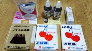 株主優待の中身(平成30年6月) フジ日本精糖