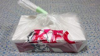 UbrtEatsでデリバリー|KFC鹿島田