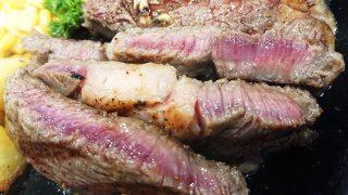 リブロースステーキ(300g):断面|武蔵ハンバーグ 武蔵小杉店