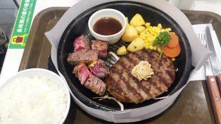 カットステーキ&ビーフハンバーグ|武蔵ハンバーグ 武蔵小杉店