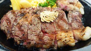 リブロースステーキ(300g):アップ|武蔵ハンバーグ 武蔵小杉店
