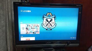 DAZN視聴|ひかりTV for docomoから