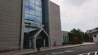 工場見学の受付入口|キリンビール 横浜工場