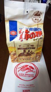 柿ピー(チーズ味)|キリンビール 横浜工場