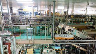 印字機・空缶洗浄機|キリンビール 横浜工場