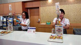 試飲会場(一番搾り)|キリンビール 横浜工場
