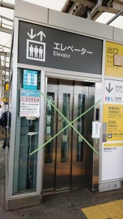 エレベーター|武蔵小杉駅(2019年10月19日)