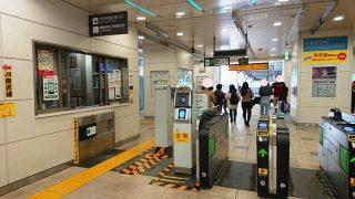 新南口改札|武蔵小杉駅(2019年10月19日)