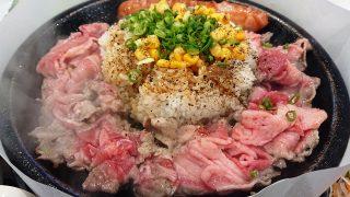 お肉超てんこもりビーフペッパーライス(アップ) 武蔵ハンバーグ 武蔵小杉店