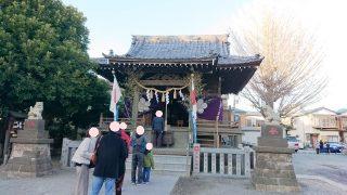 2020年(令和2年)初詣|天満天神社・その2