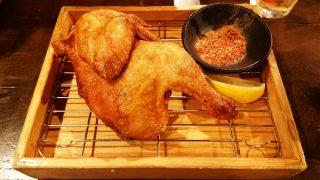 鶏の半身揚げ(定番の塩) かまどか