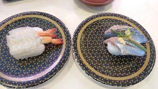 お寿司 はま寿司 君津東坂田店