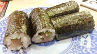 海鮮細巻き|くら寿司 下平間店