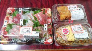 とある日の夕食|西友 川崎神明店にて購入