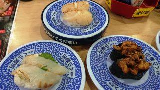 お寿司3皿|無添くら寿司 川崎下平間店