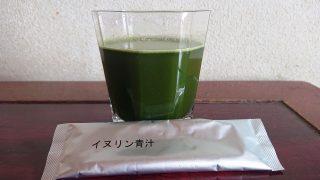 イヌリン青汁|フジ日本精糖株式会社の株主優待