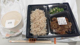 牛皿麦とろ御膳のパッケージ|吉野家
