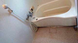 浴槽(クリーニング前)|ゼロクリーニング