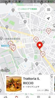 鹿島田・下平間でオーダー可能なお店|Trattoria IL Riccio