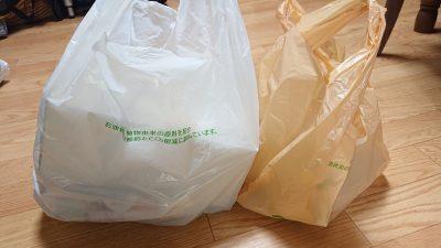 ファミマのデリバリー(袋)|munu×ファミマ