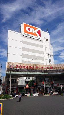店舗外観 OKストア雑色店