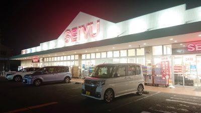 店舗外観 西友 川崎神明店