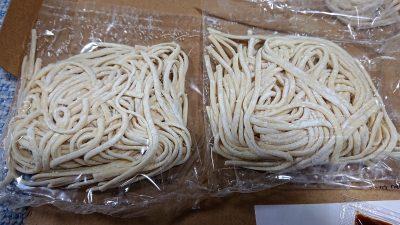 麺|魚介醤油つけ麺と海老辛つけ麺