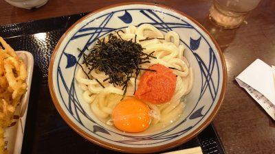 明太釜玉うどん 丸亀製麺