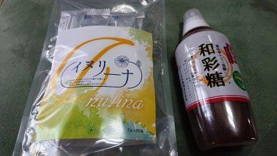 イヌリーナ&和彩糖|フジ日本精糖株式会社 令和3年(2021年)